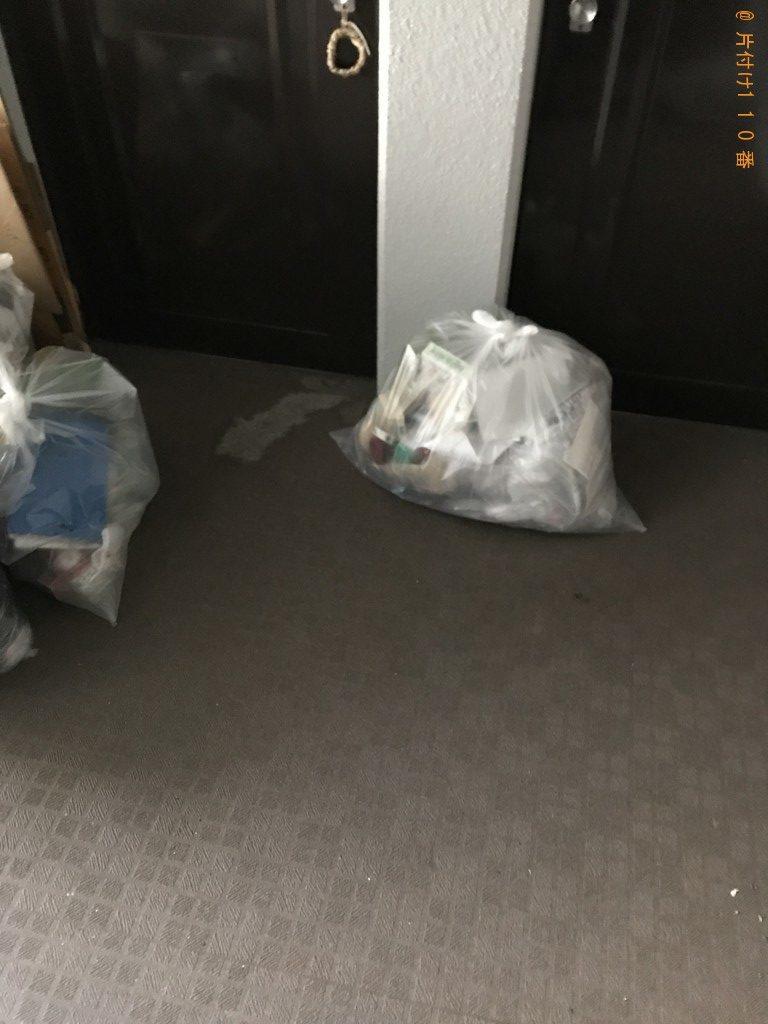 【京都市中京区】分別なしの可燃ゴミ、資源ごみ等の回収・処分ご依頼