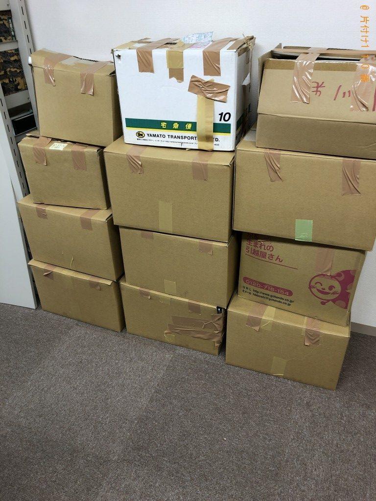 【京都市北区】古紙、冊子、分別していないごみの回収・処分ご依頼