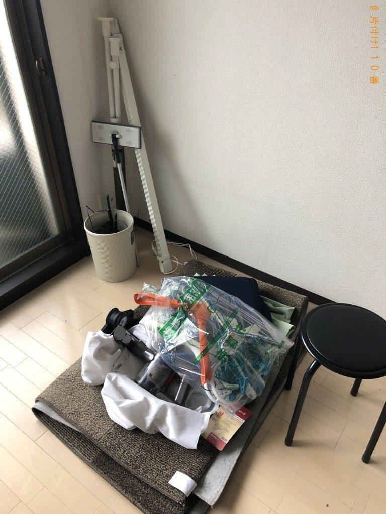 【京都市上京区】掃除機、カーペット、メタルラック等の回収・処分