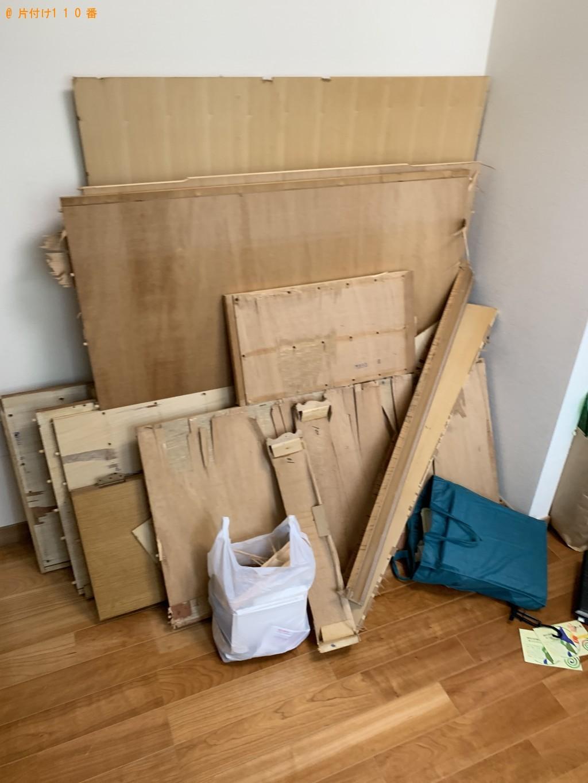 【藤沢市②】マットレス、ソファの出張不用品回収・処分ご依頼