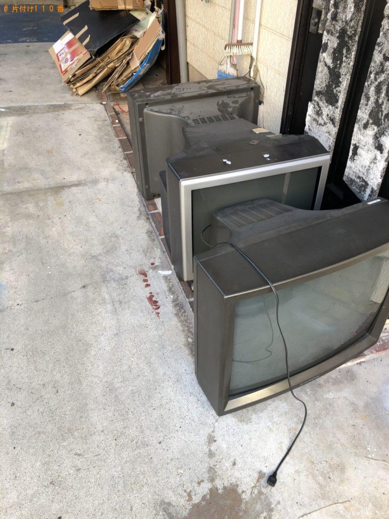 【鉾田市】テレビ3台の出張不用品回収・処分ご依頼