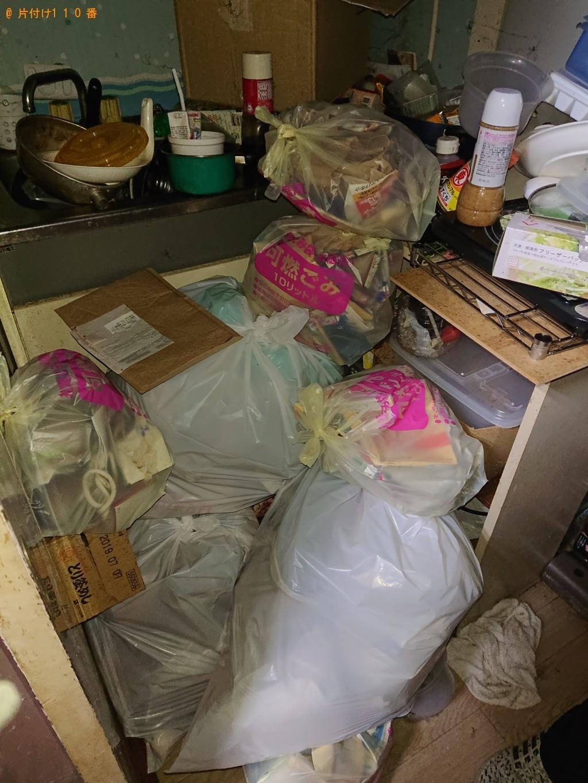 【岩沼市】分別なしの家庭ゴミノの回収・処分ご依頼