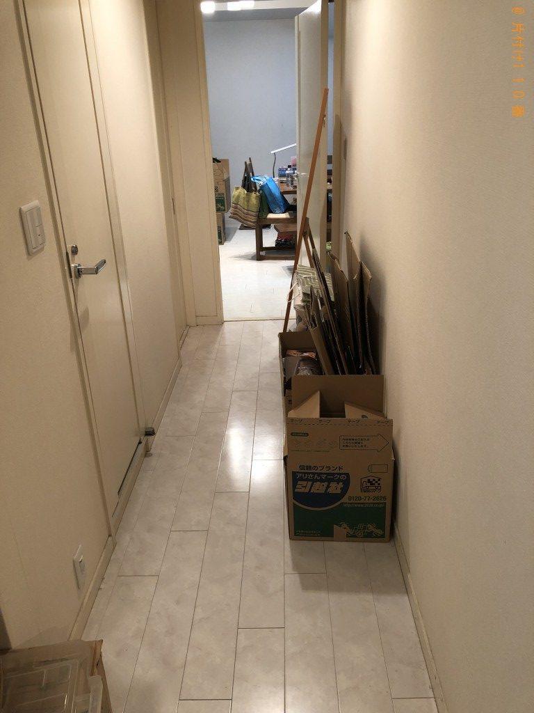 【京都市北区】ウレタンマットレス、雑誌、本等の回収・処分ご依頼