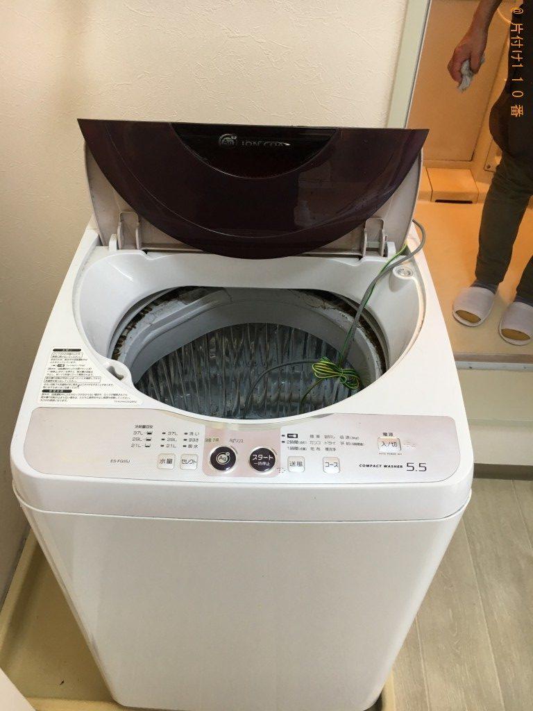 【京都市左京区】冷蔵庫、洗濯機、プリンターの回収・処分ご依頼