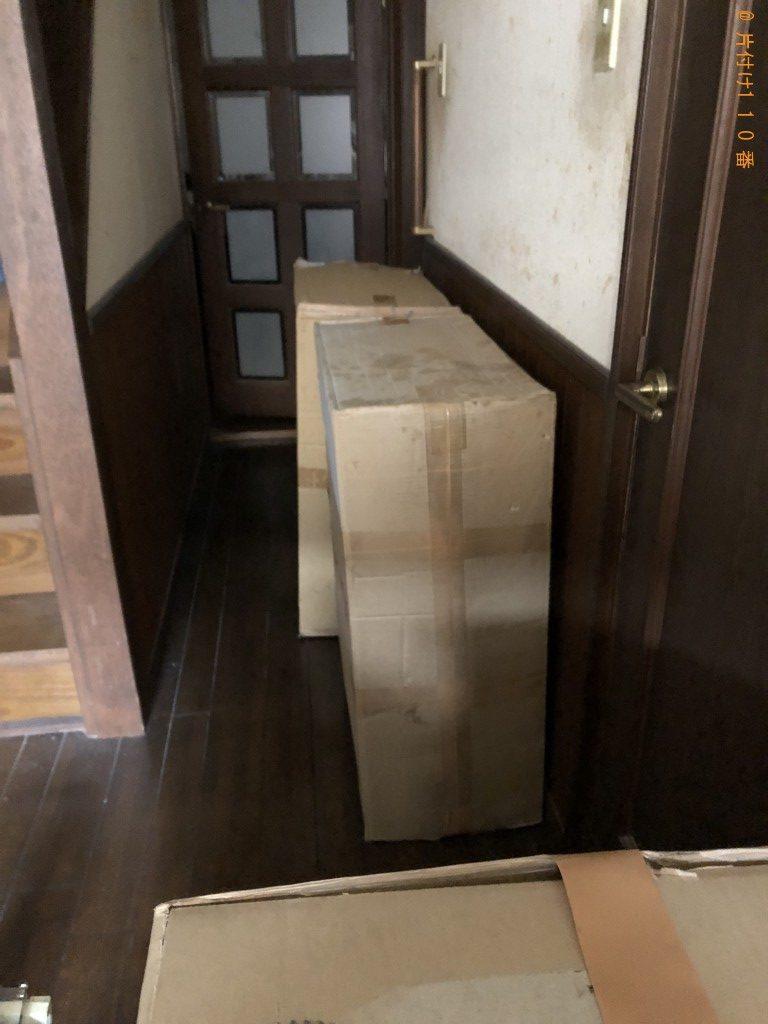 【松戸市】パチンコ台、スロット台の回収・処分ご依頼