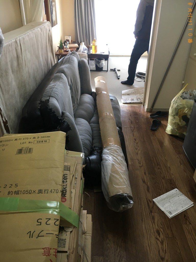 【京都市中京区】カーペット、セミダブルベッド等の回収・処分ご依頼