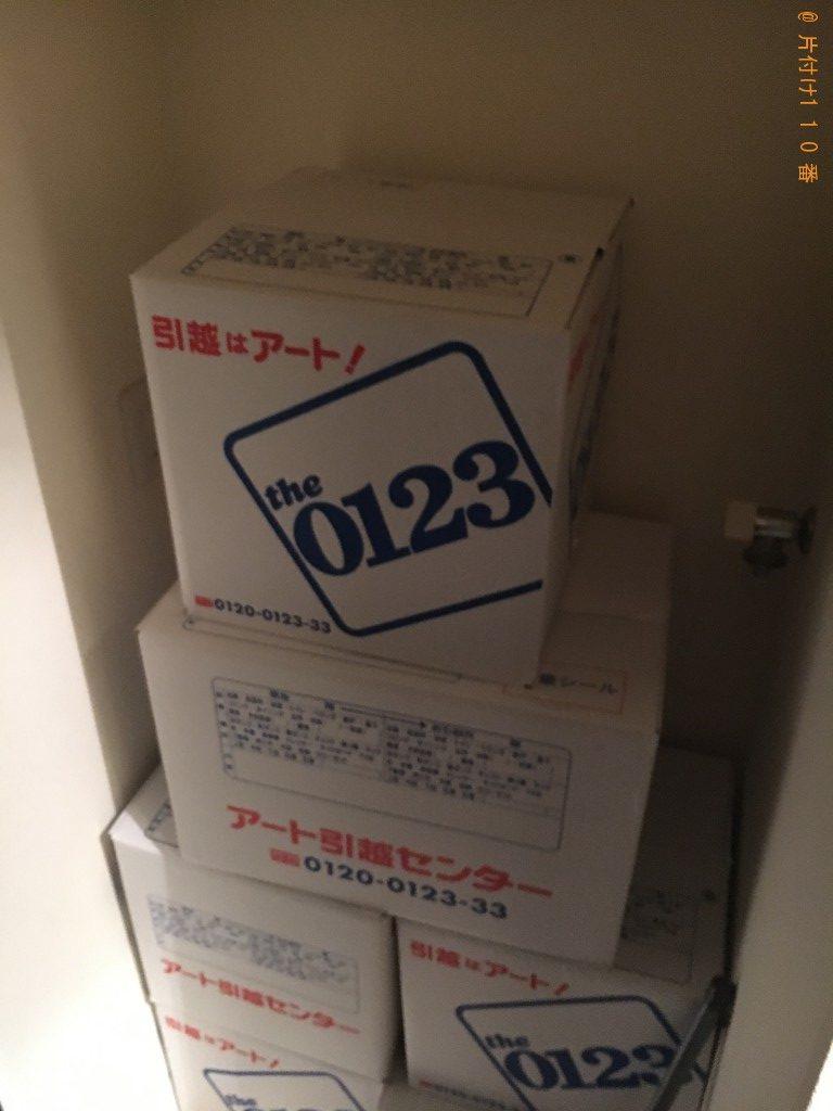 【京都市下京区】冷蔵庫、洗濯機、テレビ台の回収・処分ご依頼