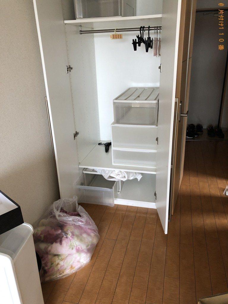 【京都市上京区】電子レンジ、カーペット等の回収・処分ご依頼