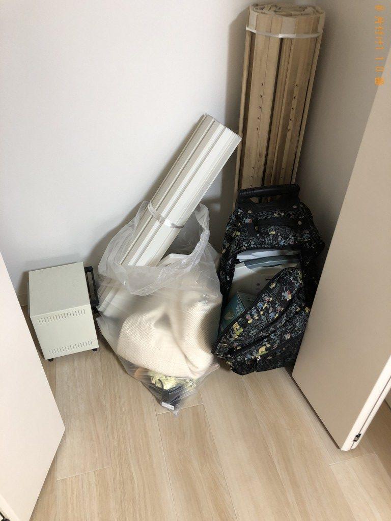 【京都市上京区】トースター、アイロン、衣類乾燥機等の回収・処分