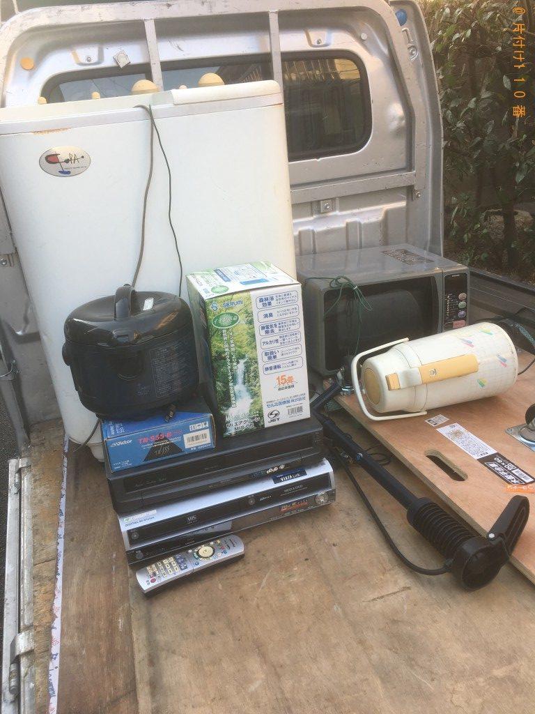 【京都市伏見区】洗濯機、炊飯器、電子レンジ等の回収・処分ご依頼