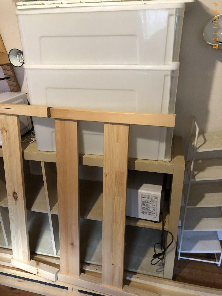 【京都市上京区】冷蔵庫、電子レンジ、トースター等の回収・処分