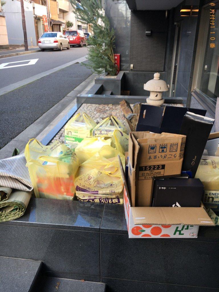 【京都市上京区】軽トラック1台程度の分別なし家庭ごみの回収・処分