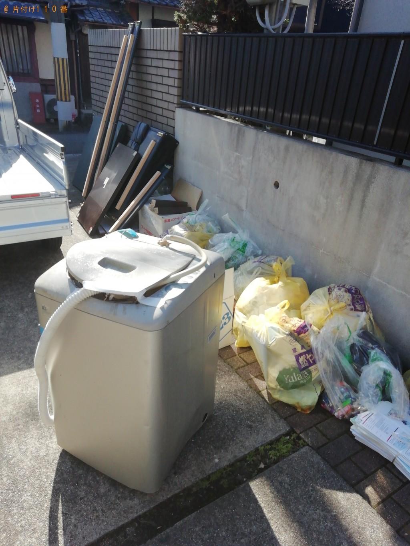 【長和町】洗濯機、ローテーブル、シングルベッドの枠の回収・処分ご依頼