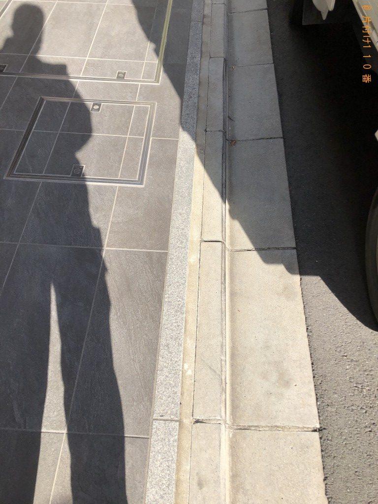 【京都市中京区】ハンガーラック、テレビ掛けの回収・処分ご依頼