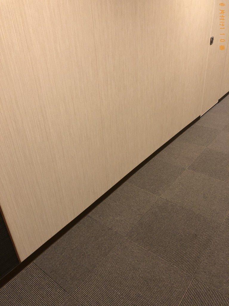 【京都市下京区】ソファー、分別なし家庭ごみの回収・処分ご依頼
