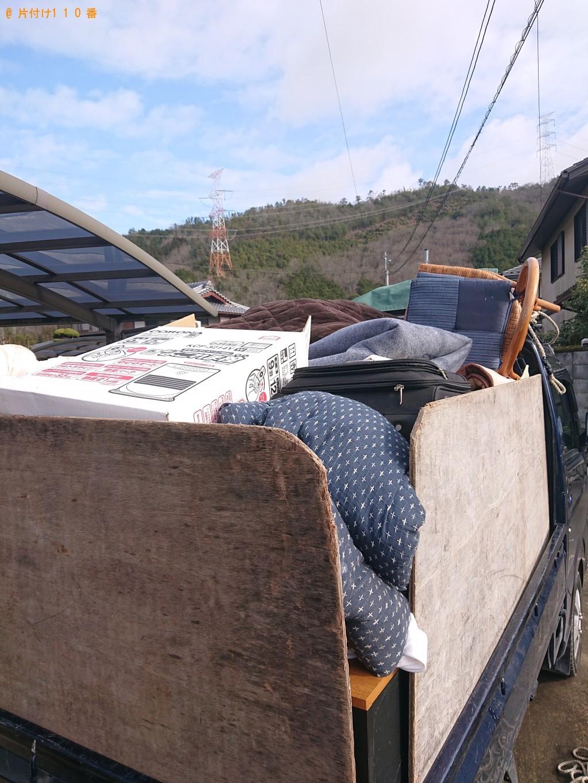 【粟島浦村】パソコン、鍋、椅子等の回収・処分ご依頼