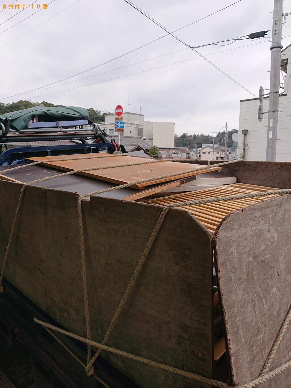 【舞鶴市】ソファー、木材、陶器類、発泡スチロール等の回収・処分