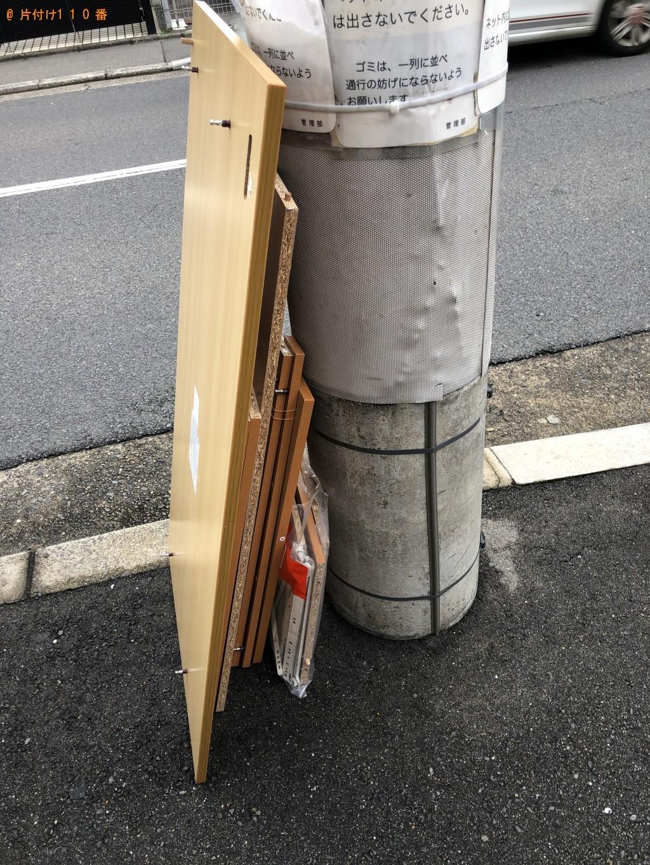 【京都市左京区】学習机の回収・処分ご依頼 お客様の声