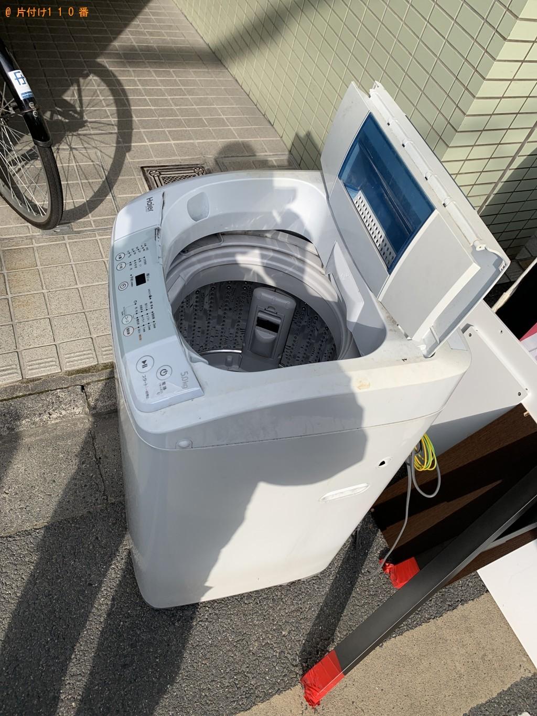【刈谷市】洗濯機、収納棚、セミダブルベッドの回収・処分