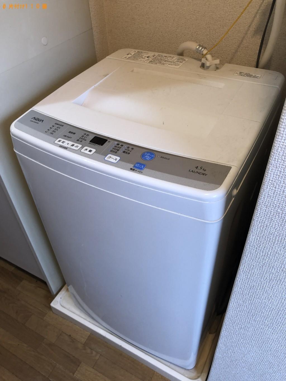 【西東京市】洗濯機、電子レンジの回収・処分ご依頼 お客様の声