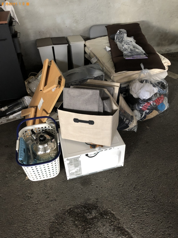 【京都市右京区】掃除機、電子レンジ、アイロン、カーペット等の回収