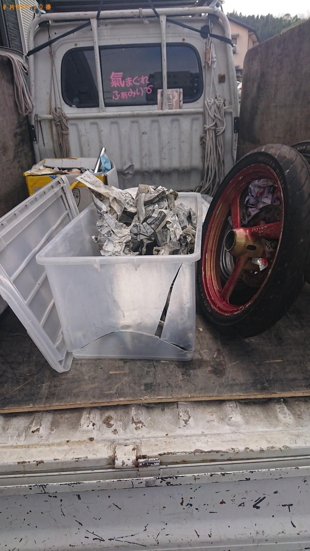【舞鶴市】バイクのエンジン、マフラー、タイヤ、部品類の回収・処分
