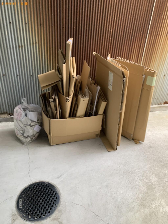 【京都市上京区】べニア板、ダンボール、雑誌の回収・処分ご依頼