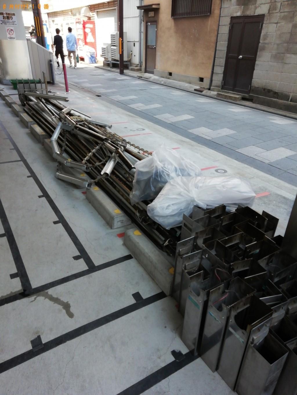 【京都市下京区】自動灰皿回収機の部品の回収・処分ご依頼