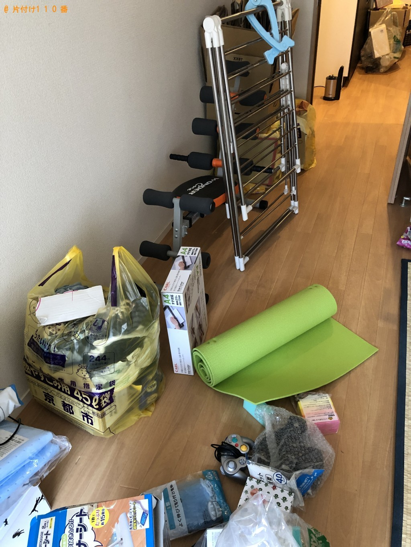 【京都市南区】分別していない家庭ごみの回収・処分ご依頼