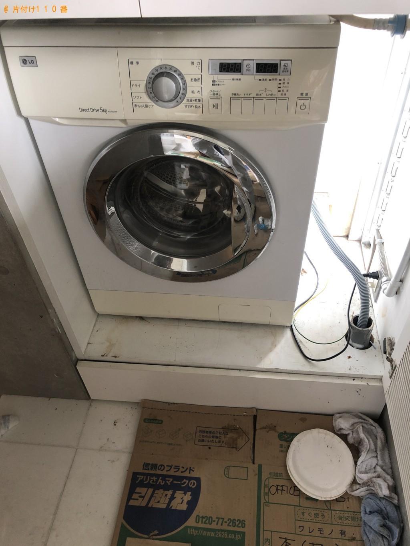 【京都市左京区】乾燥機付き洗濯機の回収・処分 お客様の声