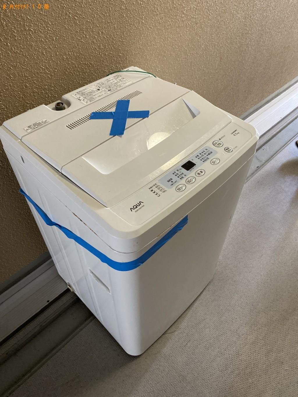 【京都市伏見区】洗濯機の回収・処分 お客様の声