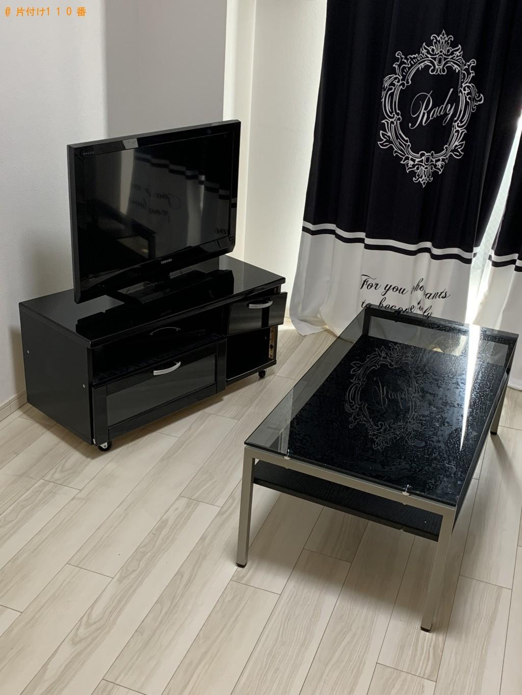 【京都市下京区】冷蔵庫、洗濯機、テレビの回収・処分 お客様の声