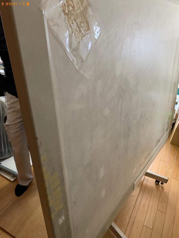 【京都市南区】デジタイザー、コンプレッサーの回収・処分ご依頼
