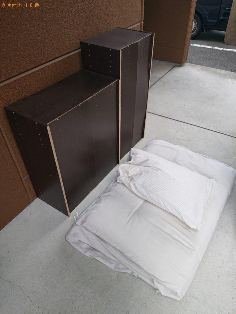 【利根町】本棚、布団の回収・処分ご依頼 お客様の声