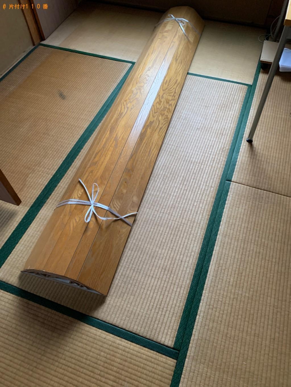 【京都市南区】カーペット、布団の回収・処分ご依頼 お客様の声
