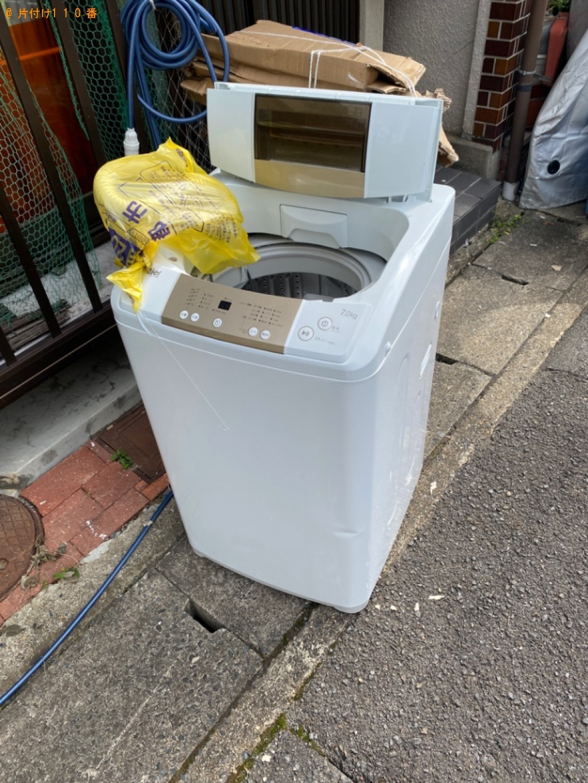 【京都市右京区】洗濯機の回収・処分ご依頼 お客様の声