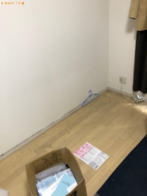 【京都市下京区】シングルベッド、ベッドマットレス等の回収・処分