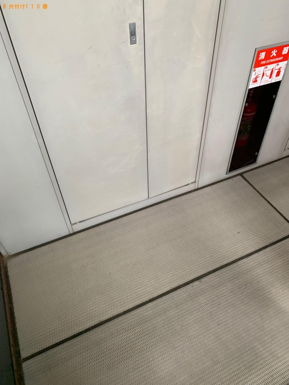 【木津川市】ウレタンマットレス、簡易ソファー、健康器具等の回収