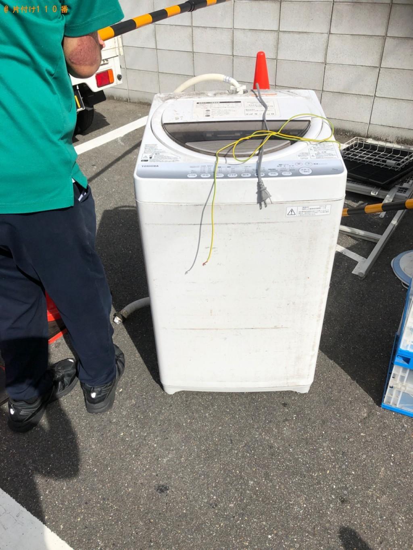 【京都市北区】洗濯機の回収・処分ご依頼 お客様の声