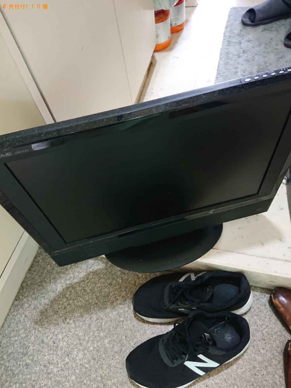 【京都市中京区】テレビの回収・処分ご依頼 お客様の声