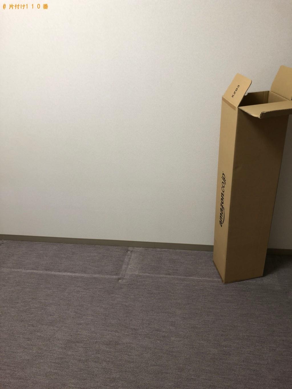 【岸和田市】遺品整理でカーペット、本棚、クローゼット等の回収・処分