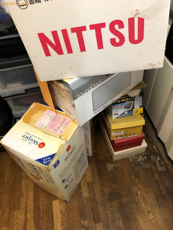【京都市伏見区】一般ごみの回収・処分ご依頼 お客様の声
