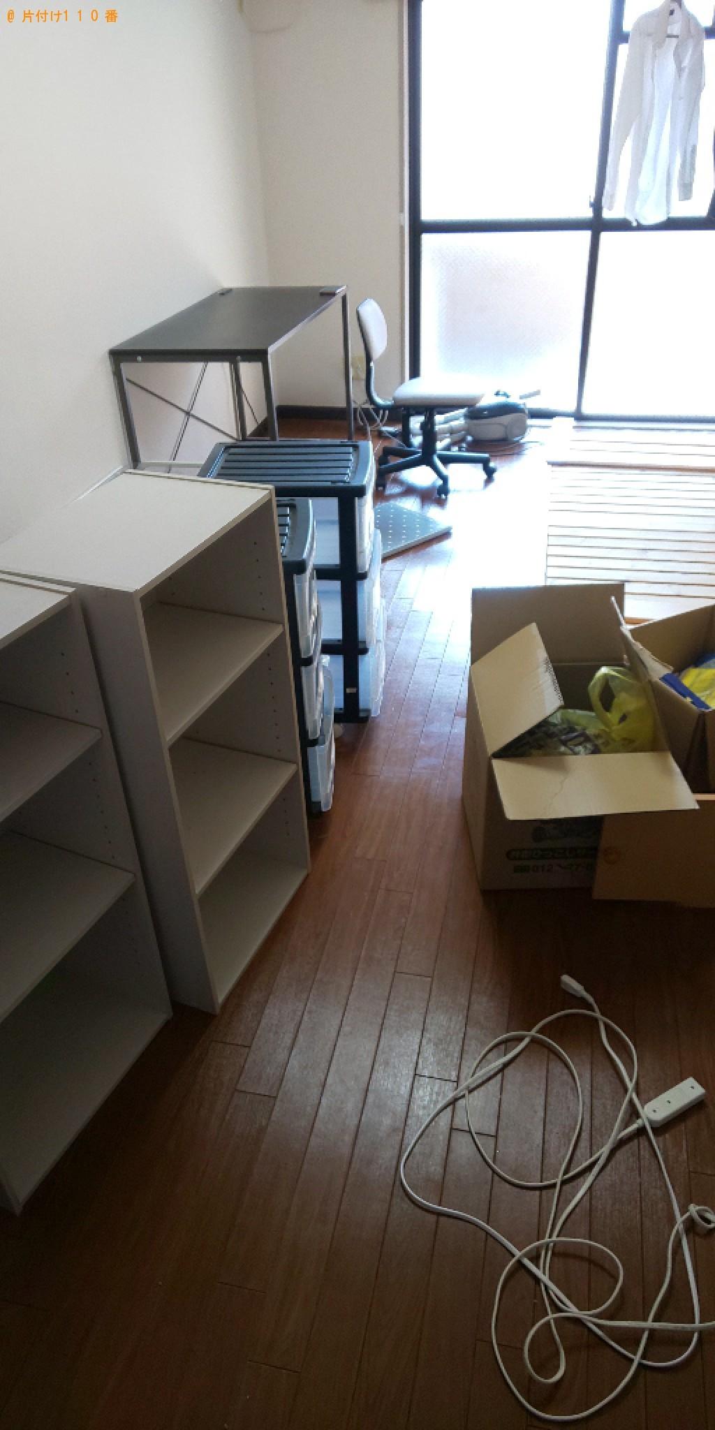 【京都市中京区】洗濯機、本棚、ガラステーブル等の回収・処分ご依頼