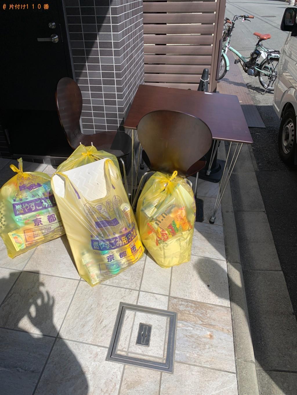 【京都市中京区】二人用ダイニングテーブル、椅子、一般ごみの回収