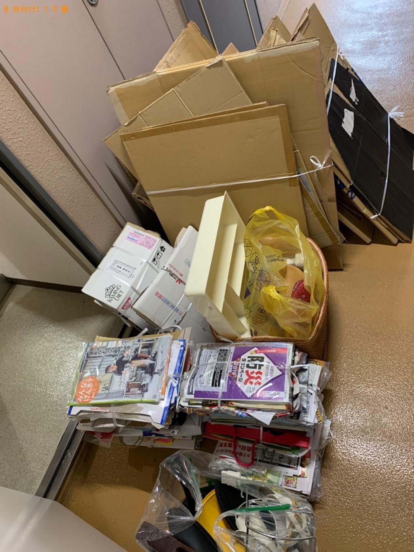 【宇治市小倉町】自転車、雑誌、ダンボール、フライパン等の回収