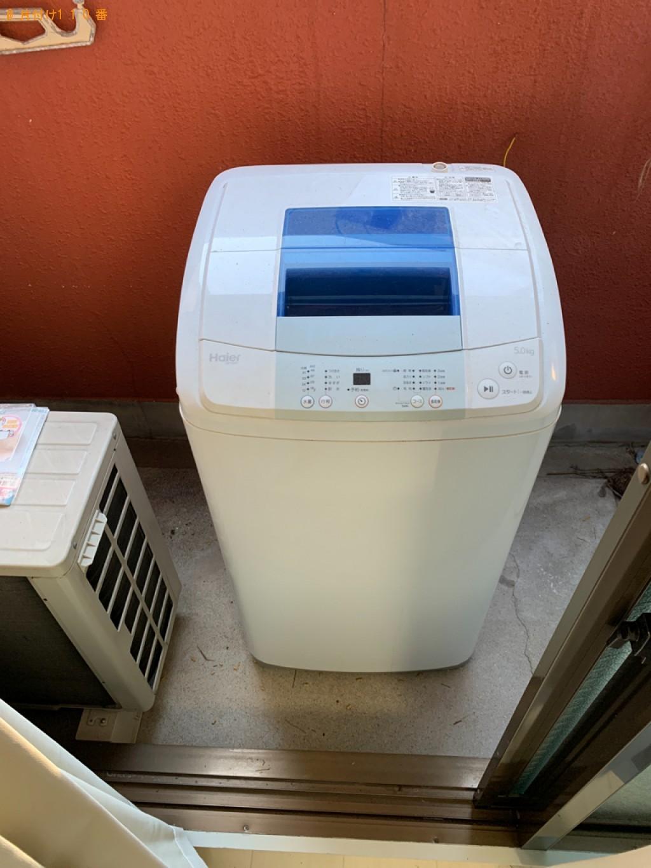 【京都市】シングルベッド、洗濯機、椅子、アイロン台等の回収・処分
