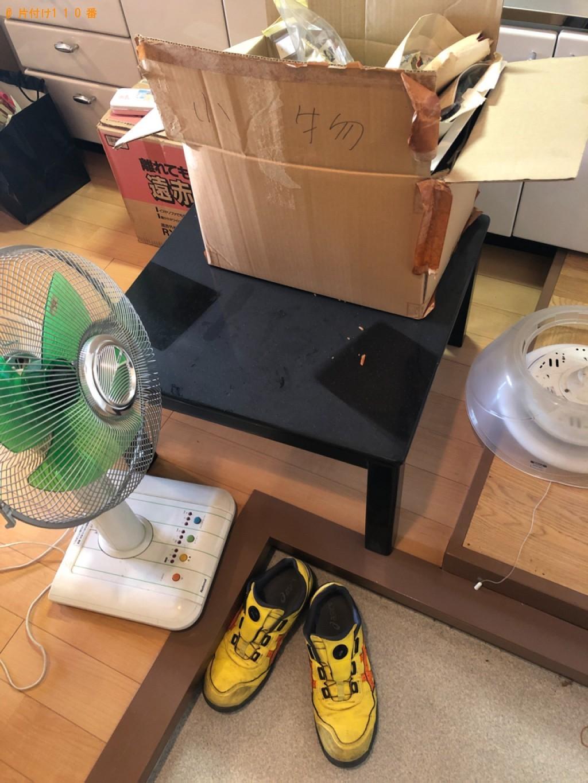 【京都市南区】こたつ、スタンドミラー、布団、扇風機等の回収・処分