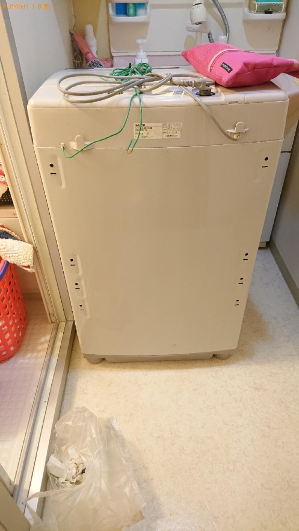 【京田辺市】洗濯機の回収・処分ご依頼 お客様の声