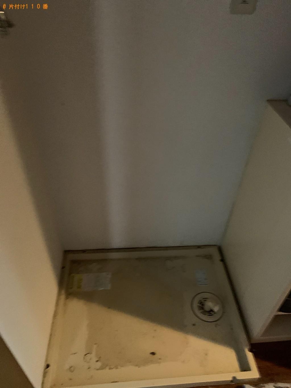 【京都市上京区】冷蔵庫、洗濯機、本棚、電子レンジ等の回収・処分