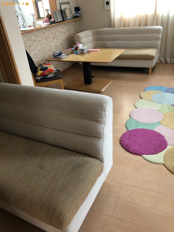 【京都市山科区】二人掛けソファーの回収・処分ご依頼 お客様の声